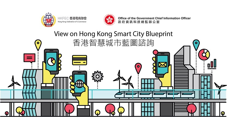 View on hong kong smart city blueprint hong kong federation of e views may also be sent by email to katherinehkfec or infosmartcity malvernweather Choice Image