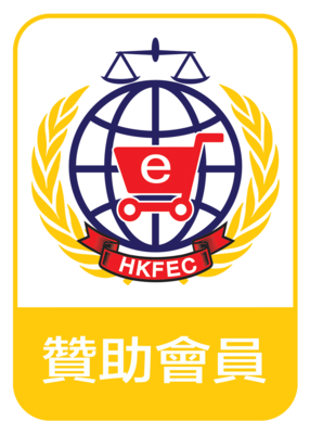 sponsored-logo-chi.png